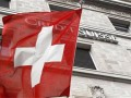 Forex Trading Room – Swiss National Bank and Dollar Swiss Franc Trade