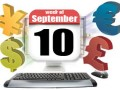 Forex Market Review And Economic News Calendar For September 10 ~ 14, 2012