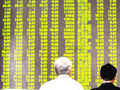 Beijing accuses 'illegal short sellers' of fueling China's stock market crash