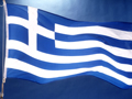 Greek shares plummeted on opening day after five-week shutdown